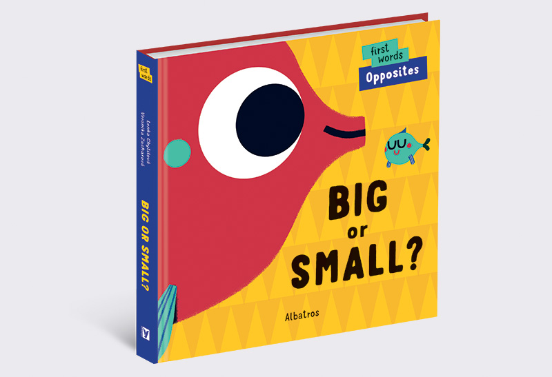 Big_or_small_US_01