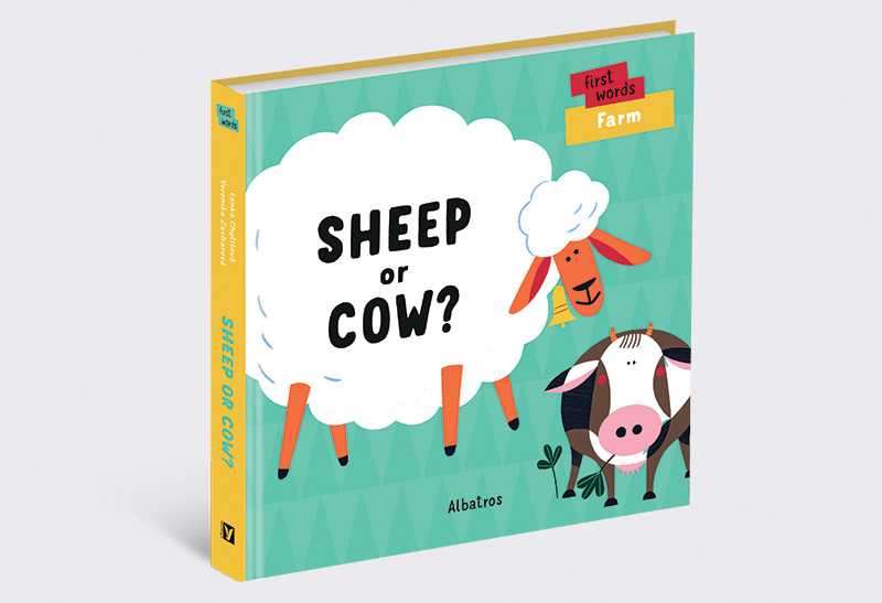 Sheep_or_Cow_US_01